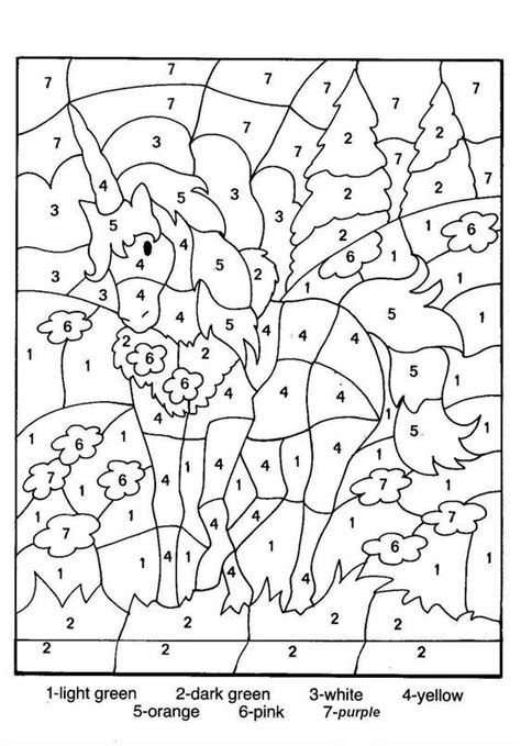 printable color  number coloring pages coloring
