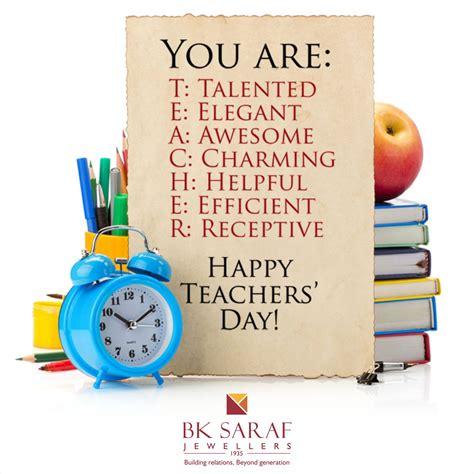 pin    saraf jewellers  miscellaneous teachers day