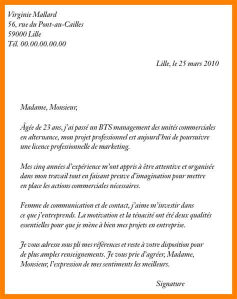 lettre de motivation reconversion professionnelle modèle 5 modele de lettre de motivation reconversion