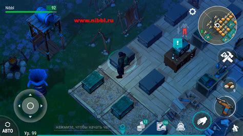 floor l last day on earth last day on earth survival игра для ios и android о постапокалиптическом мире www nibbl ru