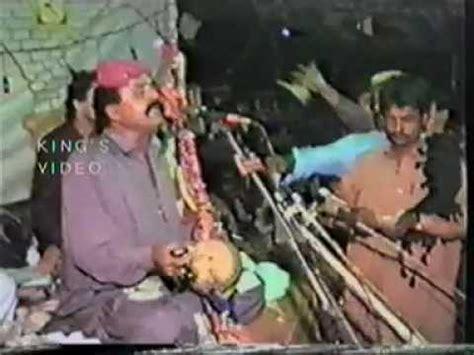 Jalal Chandiogarhay Garhay Gal Mathaan Karo Tir Youtube