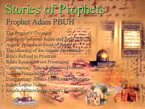 story  prophet adam pbuh video  prophet story