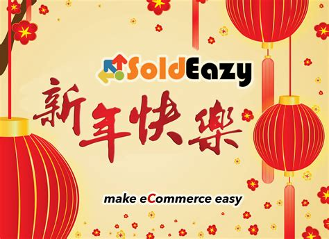 Convert Old Shopify Template To New Template by Soldeazy Soldeazy Ecommerce Ebay Aliexpress