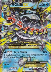 pokemon card mega glalie ex rare xy breakthrough mint new p