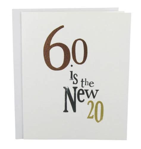 60 geburtstag ideen einladungskarte zum 60 geburtstag 45 kreative ideen