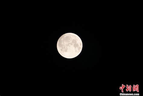terre lune chine images