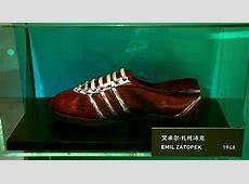 Adidas Vikidia, l'encyclopédie des 813 ans