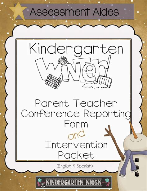 parent conference reporting form and intervention 564 | 1000w