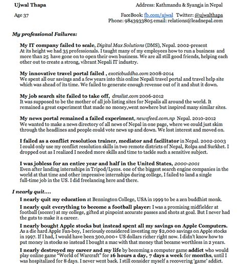Resume Of Failures by Ujwal Thapa S Resume Of Failures