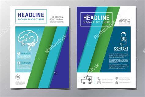 examples  advertising brochures design psd ai