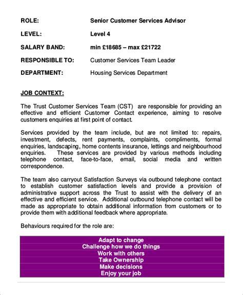 sle customer service description 8 exles in pdf