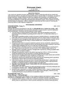 District Loss Prevention Manager Resume by District Manager Resume Berathen