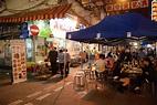 Apr '10 香港遊 Day 1 機場往佐墩恆豐酒店+廟街夜市