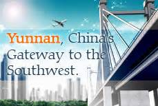 The Official website of Yunnan province