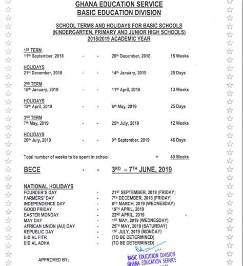 ges releases academic calendar basic schools prime news ghana