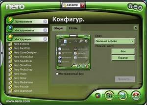 Пакет средств администрирования windows server 2008 для windows xp