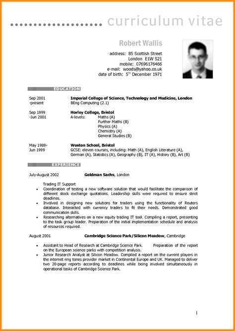 cv template 2018 uk baskan idai co