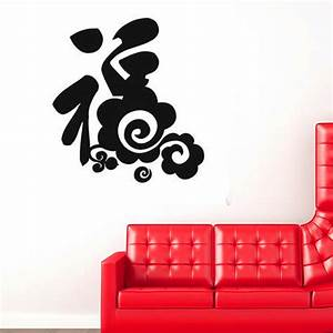 Online buy wholesale good luck art from china good luck for Good look kohls wall art decals