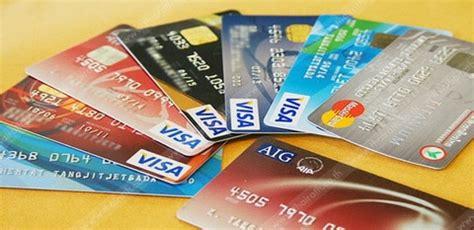 บัตรเครดิต(Credit Card) คืออะไร ความหมายของบัตรเครดิต ...