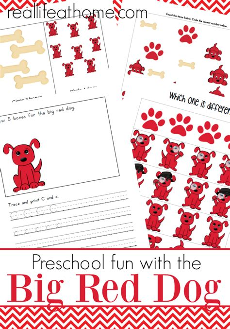 clifford  big red dog printables inspired   books