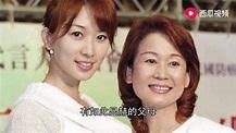 林志玲被曝真實身份,原來父親背景這麼強大,難怪日本老公願娶她 - YouTube