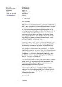 good resume for accounts executive job description cover letter exles template sles covering letters cv job application