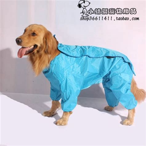 dog waterproof clothes sports clothing large dog clothes