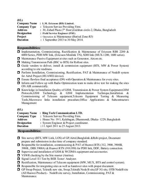 x service engineer resume