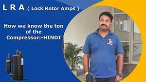 L R A   Lock Rotor Amps   Hindi