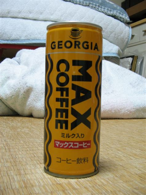Get georgia max coffee from japan to your home. ファイル:GEORGIA-MAX-Coffee NewDesign 06-9.JPG - Wikipedia