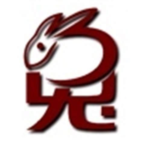 1987 chinesisches horoskop chinesisches horoskop chinesische sternzeichen