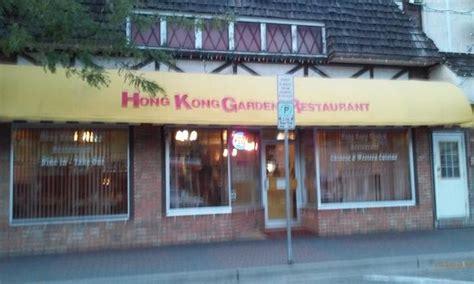 hong kong garden restaurant fachada picture of hong kong garden restaurant