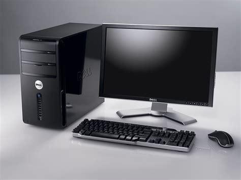 ordinateur bureau puissant ziloo fr