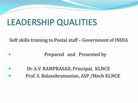 ppt leadership qualities powerpoint presentation id