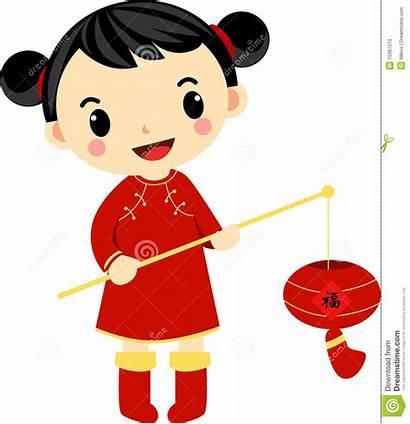 Chinese Lantern Illustration Vector