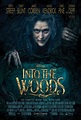 Exclusive Clip from Into the Woods starring Meryl Streep ...