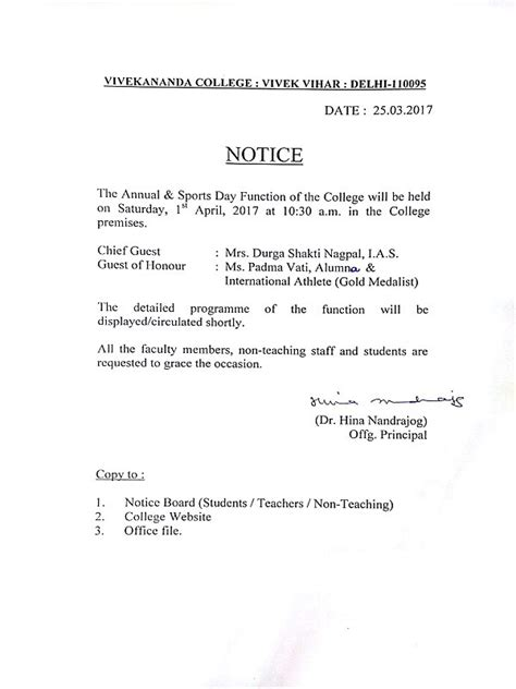 notice  annual day sports day function