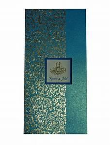 cheap muslim wedding invitations uk yaseen for With cheap muslim wedding invitations uk