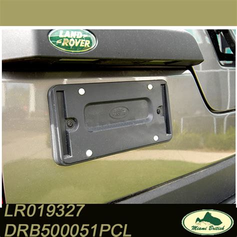 land rover rear license plate bracket lr lr lr range