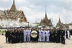 Royal Funeral Rites