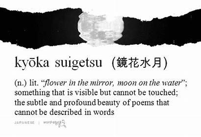 Words Japanese Quotes Moon Suigetsu Word Grunge
