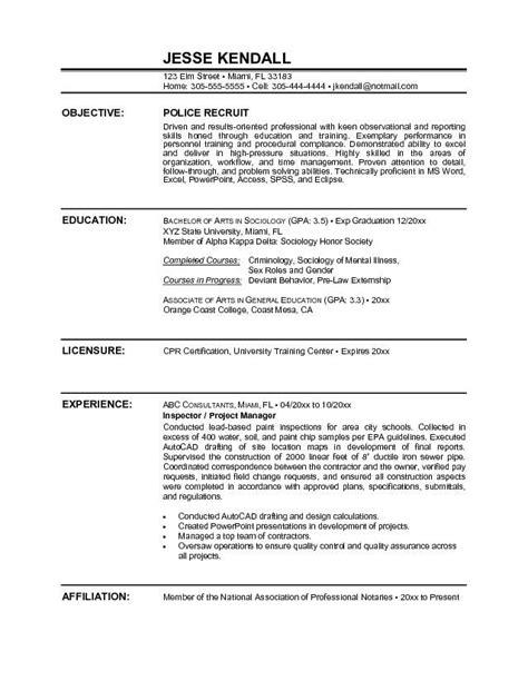 police officer resume sle objective http resumecareer info police officer resume