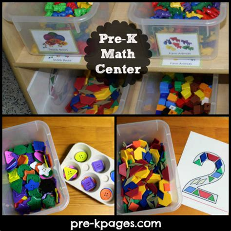 what s in your math center 729 | pre k math center