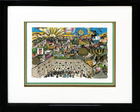 Charles Fazzino Next Year In Jerusalem Print For Sale