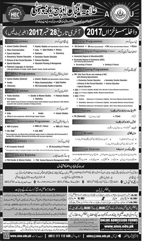 Admission Open in Allama Iqbal Open University 21 Sep 2017