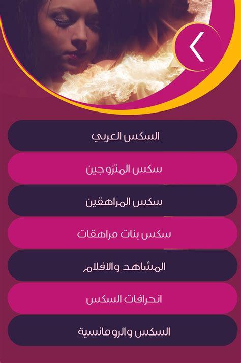 سكس خليجي سكس كويتي سكس هيا عبدالسلام فنانة عارية Haya | CLOUDY ...