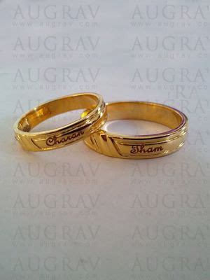 couple gold ring    unique indian style