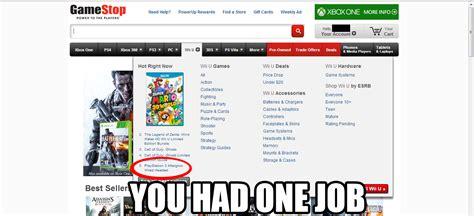 job gamestop    job   meme
