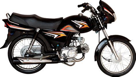 Super Power Sp 70 Deluxe 2018 Motorcycle Price In Pakistan