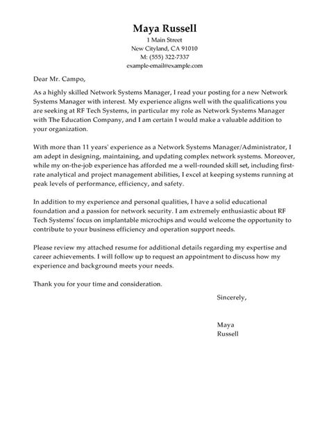 Network Administrator Cover Letter Cover Letter For A